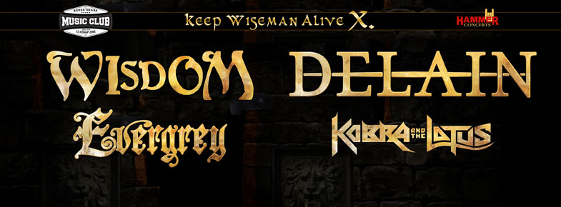 WISDOM | DELAIN | EVERGREY | KOBRA AND THE LOTUS